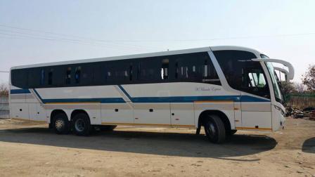 Khanda Express